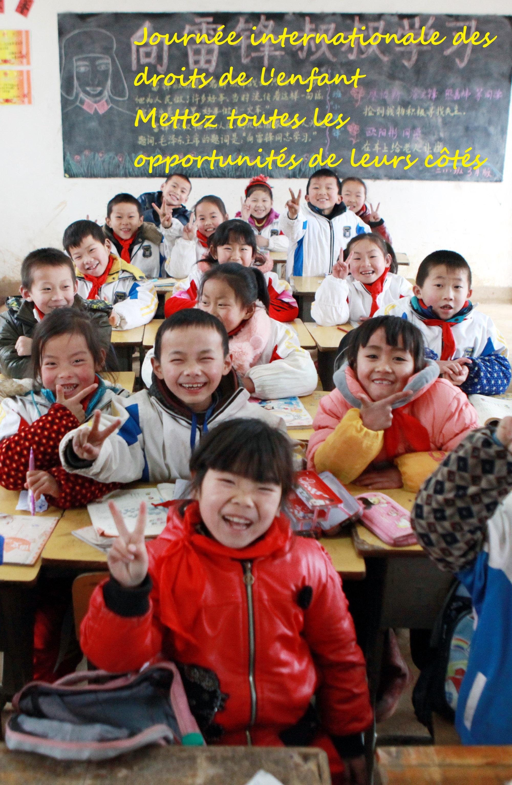 Le Bon Cours - Académie de soutien scolaire - The Beach Factory - Promotion